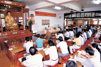 chan buddhist research paper The master of buddhist studies programme offers quality teaching on the fundamental  (paper-based test) or 80  - research methodology in buddhist studies.